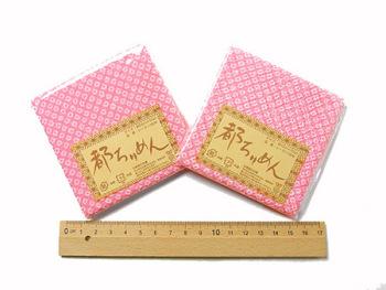 ちりめんカットクロス・疋田しぼり(ピンク)23×33cm