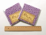 ちりめんカットクロス・小桜(紫)23×33cm