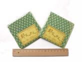 ちりめんカットクロス・青海波(緑)23×33cm