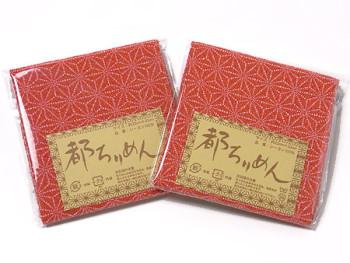 ちりめんカットクロス・点描麻の葉(赤)23×33cm