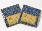 ちりめんカットクロス・点描麻の葉(紺)23×33cm