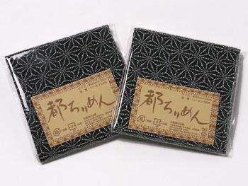 ちりめんカットクロス・点描麻の葉(黒)23×33cm