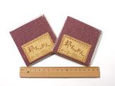 ちりめんカットクロス・鮫小紋(あずき色)23×33cm