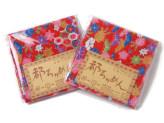 ちりめんカットクロス・花と伝統文様(赤)23×33cm