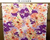 一越ちりめん・折鶴古典文様(オレンジ):カットクロス