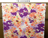 一越ちりめん・折鶴古典文様(紫)