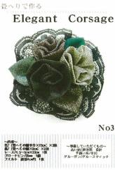 キット・畳へりで作るコサージュ 巻きバラ(黒系)