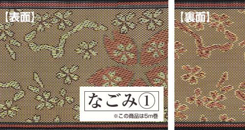 畳へり【なごみ】桜柄 大/桃色・5m巻(レシピ付)