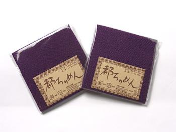 ちりめんカットクロス・無地(深紫)23×33cm