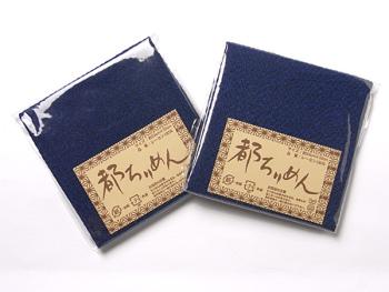 ちりめんカットクロス・無地(紺色)23×33cm
