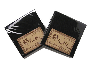 ちりめんカットクロス・無地(黒)23×33cm