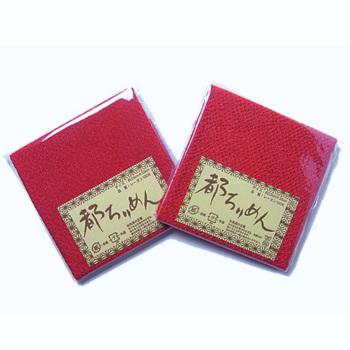 ちりめんカットクロス・無地(紅色)23×33cm