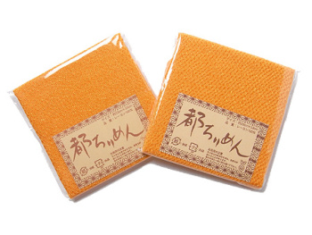 ちりめんカットクロス・無地(みかん色)23×33cm