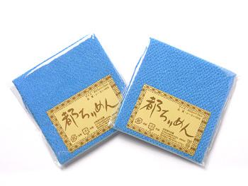 ちりめんカットクロス・無地(青)23×33cm