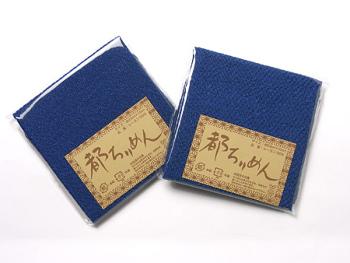 ちりめんカットクロス・無地(群青色)23×33cm