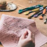 刺しゅうキット マカベアリス 四季のフレーム(夏)