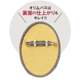手作りブローチキット フランス刺しゅう タンポポ
