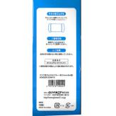 マスク用ゴムひも(5m巻) ブルー