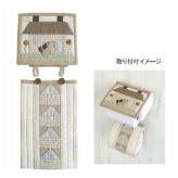 キット・こいぬとハウスのパッチワーク小物・トイレットペーパーカバー
