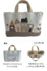 キット・こいぬとハウスのパッチワーク小物・バッグ