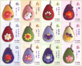キット・花のしずくマカロンポーチ・7月 百合