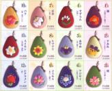 キット・花のしずくマカロンポーチ・12月 シクラメン