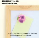 ちりめんキット・和菓子マグネット 朝顔とバラ