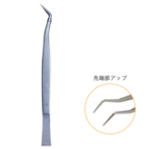 精密ピンセット[先曲り] 16cm