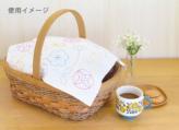刺し子キット・北欧モチーフの花ふきん(フラワー)