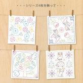 刺し子キット・北欧モチーフの花ふきん(フォレスト)
