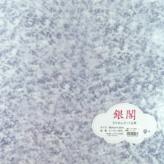 一越ちりめん しぼりむら染め風 大きめカットクロス/約35×33cm (G灰色)