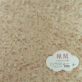 一越ちりめん しぼりむら染め風 大きめカットクロス/約35×33cm (J薄茶色)