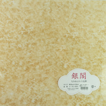 一越ちりめん しぼりむら染め風 大きめカットクロス/約35×33cm (K麦わら色)