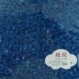 一越ちりめん しぼりむら染め風 大きめカットクロス/約35×33cm (M藍色)