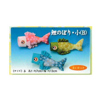キット・つるし飾りパーツ単品 鯉のぼり/小B
