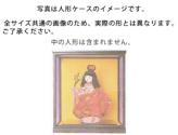 組立人形ケース木製 6号(51×26×33cm)