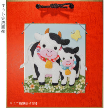2021 干支押絵キット なかよし親子牛(ミニ色紙掛け付)
