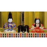 木目込み雛人形キット・親王飾・宝珠