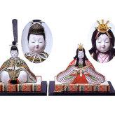 木目込み雛人形キット・慶寿・親王
