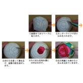 木目込み手まりキット 花景色 6個セット【限定販売】