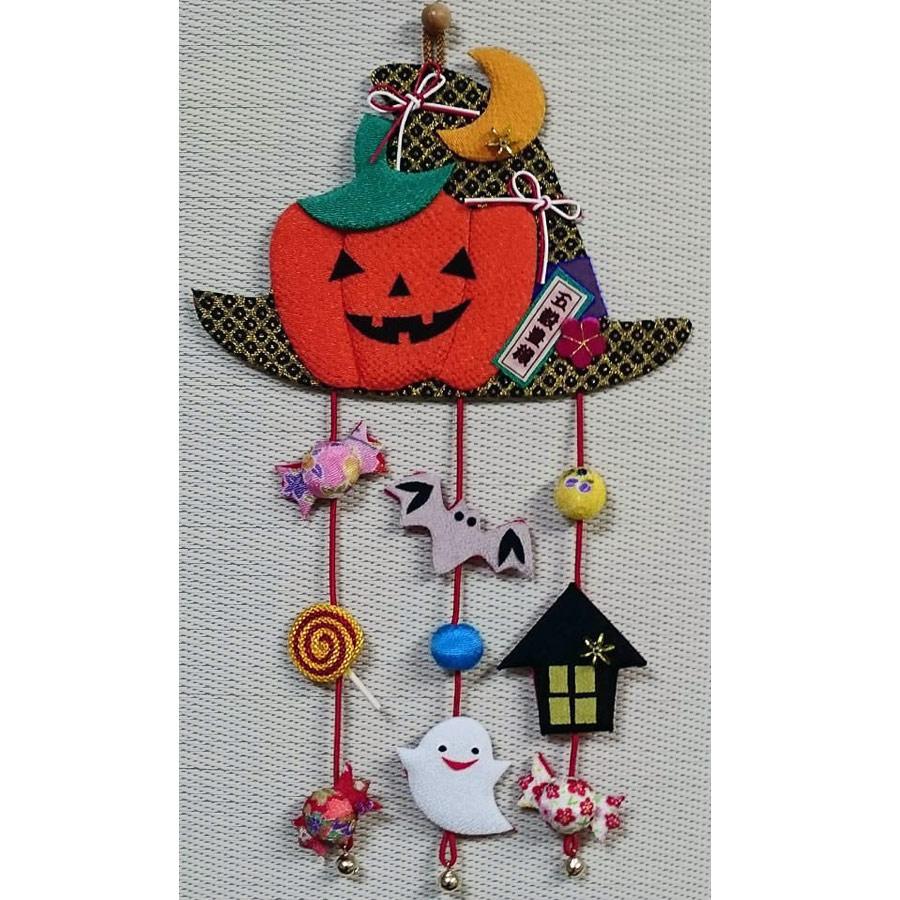 ちりめん手芸キット お細工つりびな「10月ハロウィン」