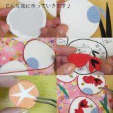 ちりめん手芸キット・くるみ絵壁飾り 和の風情12ヵ月