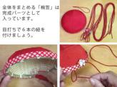 【限定販売】京ちりめん手芸キット・椀笠つり飾り