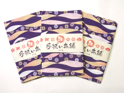 手ぬぐい・万華鏡(紫)
