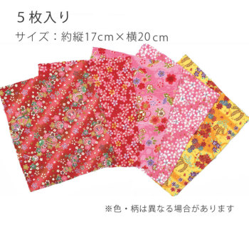 ちりめん友禅アソートセット・赤系 (17×20cm・5枚入)