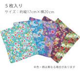 ちりめん友禅アソートセット・青系 (17×20cm・5枚入)