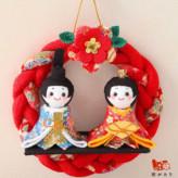 ひな祭りキット・京雛の輪飾り(お雛様)
