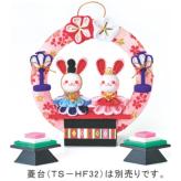 ひな祭りキット・つまみ細工で作る 円満わっか雛(うさぎ)