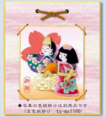 ひな祭りキット・押絵の豆色紙 たち雛