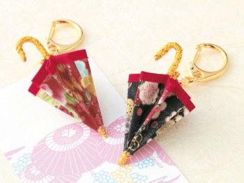 キット・和のミニ傘キーホルダー(赤紫/黒)